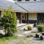 觀峰館-庭園